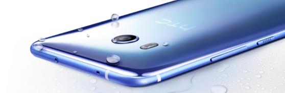 HTC U11 India
