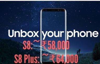 S8 India Price