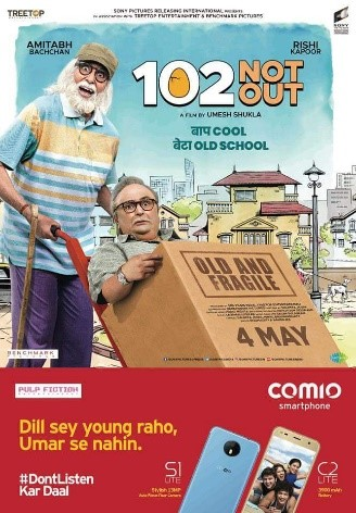COMIO-102 Not Out