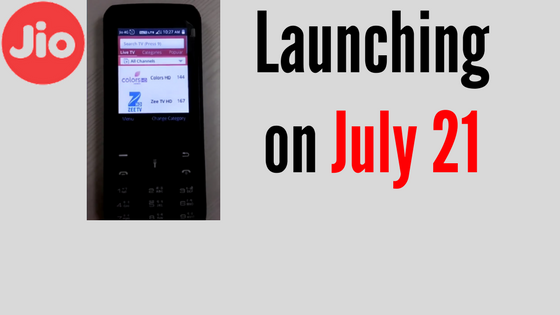 jio feature phone july 21