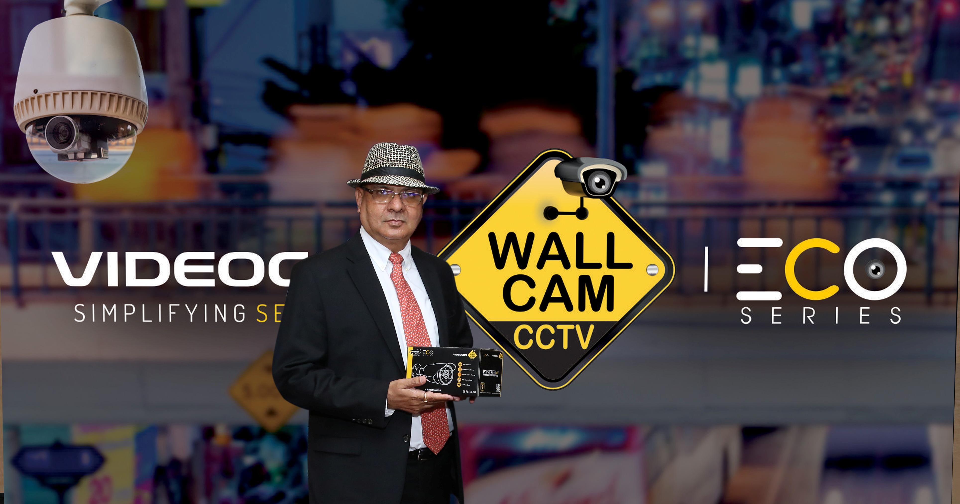videocon wallcam cctv