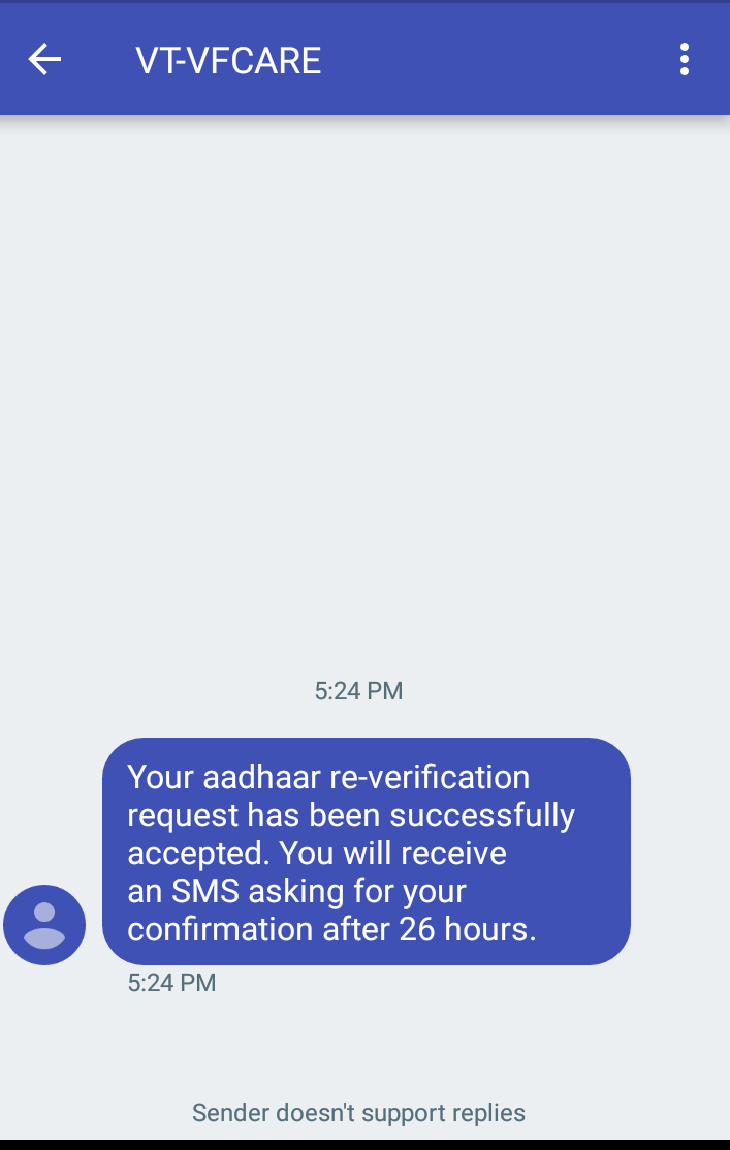 Aadhar to Mobile with OTP