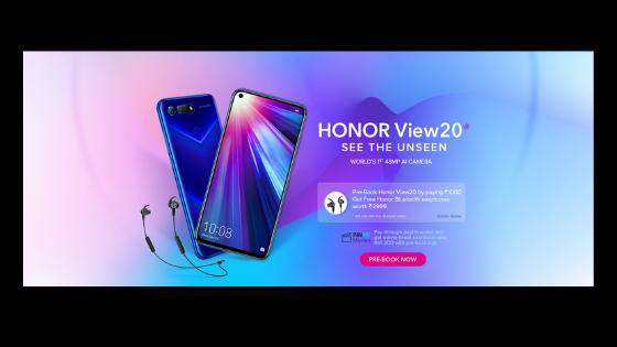 Honro View20 Pre Booking Amazon