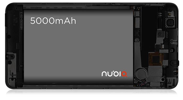 nubia n2 battery